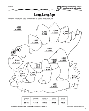 Long, Long Ago (Add/Subtract 4-Digits, Regroup) - Printable Worksheet