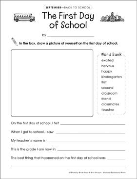My first day of school essay
