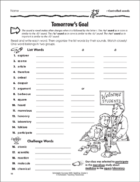 Tomorrow's Goal (r-Controlled Vowels) - Printable Worksheet