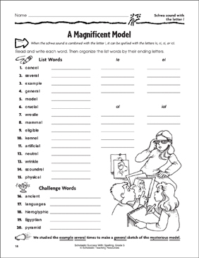 A Magnificent Model (Schwa Sound With the Letter l) - Printable Worksheet