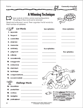 A Winning Technique (Commonly Misspelled Words) - Printable Worksheet