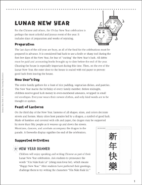 Lunar New Year: Banner and Chinese Lantern - Printable Worksheet