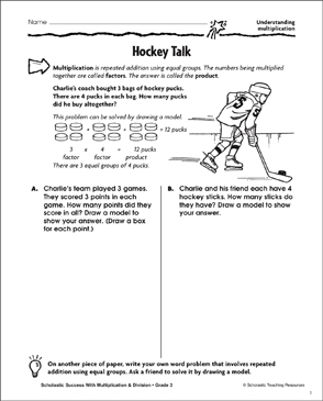 Hockey Talk (Understanding Multiplication) - Printable Worksheet