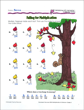 Falling for Multiplication (Multiplying With Regrouping/2-Digit Top Factors) - Printable Worksheet
