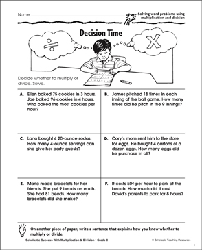 Decision Time (Solving Word Problems Using Multiplication and Division) - Printable Worksheet