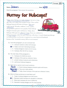 Hurray for Hubcaps!: Close Reading Passage - Printable Worksheet
