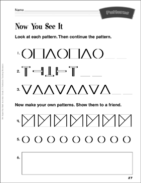 Now You See It: Patterns Activity - Printable Worksheet
