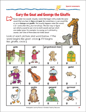 Gary the Goat and George the Giraffe (Special consonants) - Printable Worksheet