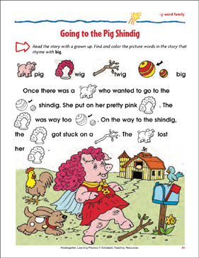 Going to the Pig Shindig (-ig word family) - Printable Worksheet
