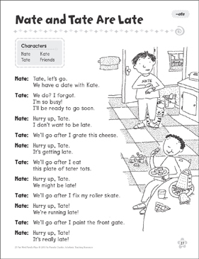 Nate and Tate Are Late (-ate): Word Family Play - Printable Worksheet