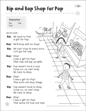Bip and Bop Shop for Pop (-op): Word Family Play - Printable Worksheet