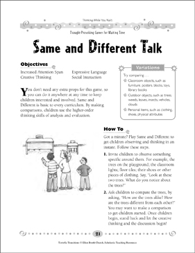 Same and Different: Learning Game for Transitions - Printable Worksheet