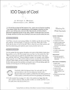 100 Days of Cool: Teaching With This Favorite Book - Printable Worksheet