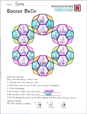 Soccer Balls 2 Digit Multiplication Printable Skills Sheets
