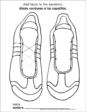 Zigzag Lines on Sneakers: Bilingual Pre-Writing Practice Page - Printable Worksheet