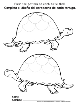 Curves and Spirals on Turtle Shells: Bilingual Pre-Writing Practice Page - Printable Worksheet