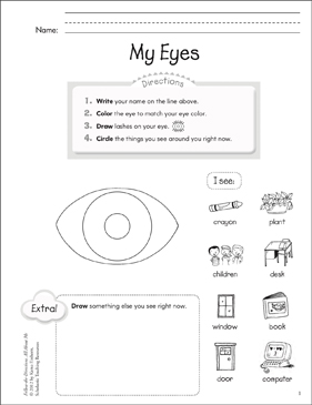 My Eyes: All About Me - Printable Worksheet