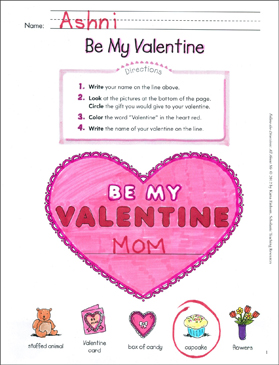 Be My Valentine: All About Me - Printable Worksheet