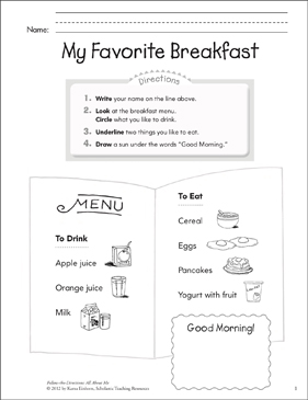 My Favorite Breakfast: All About Me - Printable Worksheet