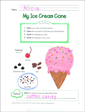 My Ice Cream Cone: All About Me - Printable Worksheet