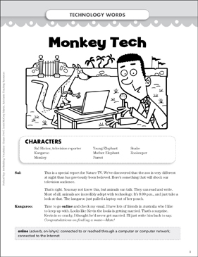 Monkey Tech (Technology Words): Vocabulary-Building Play - Printable Worksheet