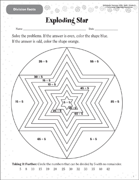 Exploding Star (Division Facts) - Printable Worksheet