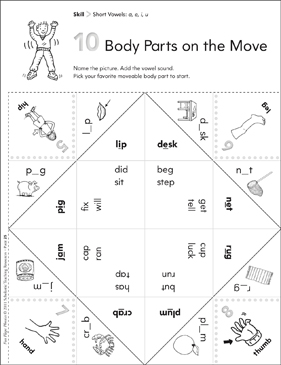 Short Vowels: Fun-Flaps Phonics Manipulative (Body Parts) - Printable Worksheet
