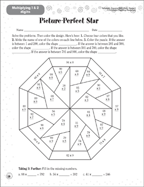 Picture-Perfect Star - Printable Worksheet