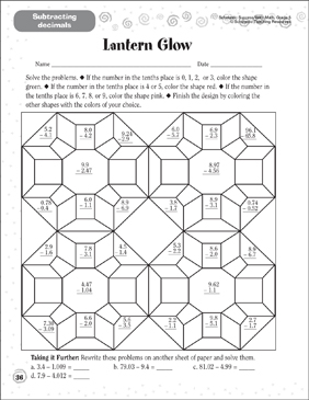 Lantern Glow - Printable Worksheet
