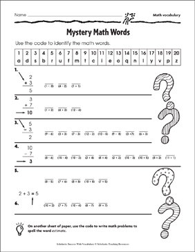 Mystery Math Words (Math Vocabulary) - Printable Worksheet