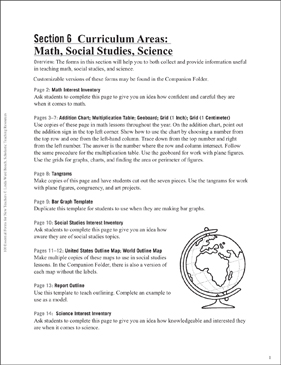 Math/Social Studies/Science: Forms for Teachers - Printable Worksheet