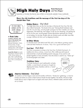 High Holy Days: Holiday Ideas - Printable Worksheet