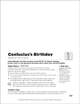 Confucius's Birthday: Holiday Ideas - Printable Worksheet