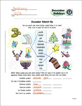 Christmas: Holiday Ideas - Printable Worksheet