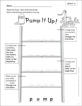 Pump It Up! (short u) Word Ladder (K-1) - Printable Worksheet